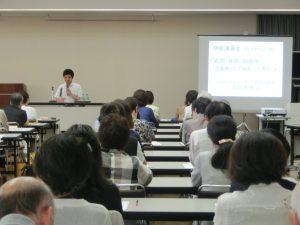 29視覚ボランティア連絡会議写真1